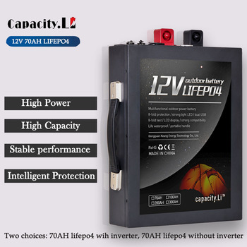 12 Volt 70AH LIFEPO4 Rechargeable Lithium Iron Phosphate (LiFePO4) Battery Pack With BMS And Inverter AC220V 300W image