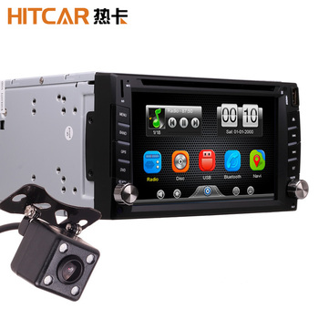 Car In Dash 2Din Universal Touch Screen Bluetooth Radio CD DVD MP3 Video Media Player Head Unit Stereos (Without GPS) image