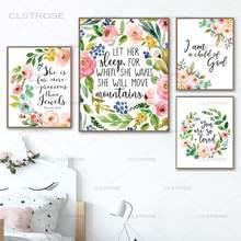 Цветочные постеры акварельное искусство печать на холсте христианское