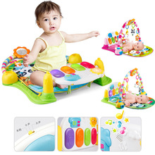Remote Control Infants Electric Fitness Rack Music Piano Sleep-Aid Massage Exercise jian shen chuang Rocking Chair Cradle Seat