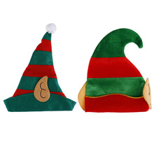 Hot Sale Christmas Elf Hat Adults With Ears Red Green Striped Design One Size Fits Most Non-woven Elf Hat With Ears(China)