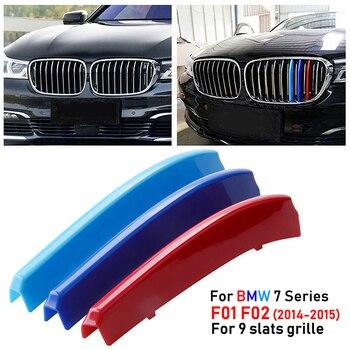 9 ripas rim grade dianteira decalque stripe capa clipe guarnição para bmw série 7 f01 f02 lci 2014-2015/g11 g12 2016 - 2018