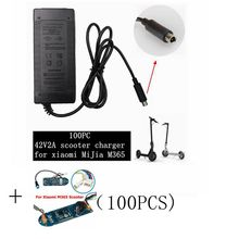 100 pc best price 42 V 2A electric Skatebaord adapter Scooter charger for Xiaomi Mijia M365 Electric bicycle accessories