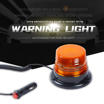 12-80V LED strobe beacon light warning flash emergency indication lamp with magnet Suitable for car SUV truck forklift
