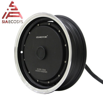 QS 12inch 2000W 260 V1 BLDC Electric Scooter Single Shaft In-Wheel Hub Motor for low speed image