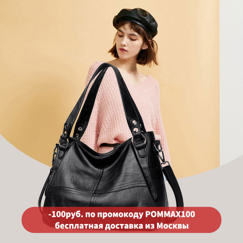 Handbags Women Pu Leather 2020 New Black Fashion Shoulder Bag For Women Pommax Big Capacity Crossbody Women Bag