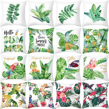 2021 Green Plant cushion cover 45*45cm pillow covers sofa cushions office car Polyester pillowcase home decor covers kd-0439