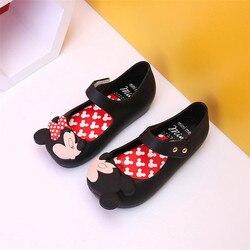 Melissa obuwie dziecięce nowe letnie dziewczęce sandały dziecięce dziecięce pcv galaretki dziecięce buty na plażę dziecięce czyste sandały księżniczki|Sandały|Matka i dzieci -