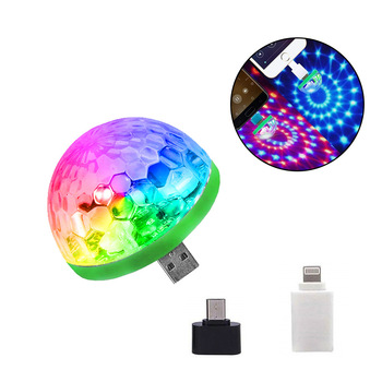 Portable Cell phone Stage lights Mini RGB Projection lamp Party DJ Disco ball Light Indoor Lamps Club LED Magic Effect projector 1