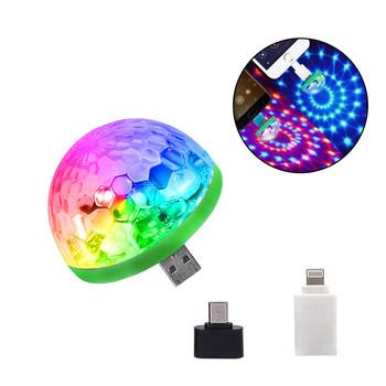 Telefon komórkowy światła sceniczne Mini lampa projektora RGB Party DJ kula dyskotekowa światła wewnętrzne lampy Club LED Magic Effect projektor tanie i dobre opinie Allanceled Rohs CN (pochodzenie) T18-SJD Domowa rozrywka Android Apple USB