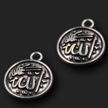 10 pçs banhado a prata islâmica tag metal pingente retro pulseira chaveiro diy encantos para muçulmano jóias artesanato fazendo 21*18mm a141