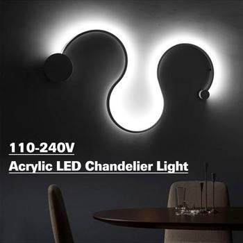 26W 110-240V Modern Wall Lamps for Bedroom Study Living Balcony Room Acrylic Home Decor White Black Iron Body Sconce Led Light