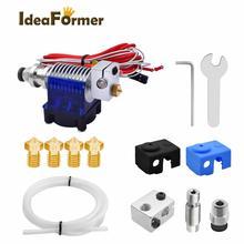 1 set 3D Printer J-head Hotend with Cooling Fan for 12V/24V 1.75mm 3D Printer V6 bowden Filament Extruder 0.2/0.4/0.8mm Nozzle 1 set m3 delta kossel fisheye effector hanging station with plate for v6 j head hotend 3d printer part