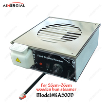 KA500D/KA500D-4 electric mini Chinese bun steamer commercial food steamer Machine with temperature control цена и фото