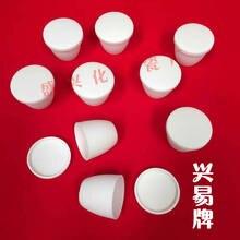 Z pokrywką dia45x39mm 30ml w kształcie łuku 99% czystego tlenku glinu tygiel korundowy/tygiel ceramiczny Al2O3/tygiel spiekany