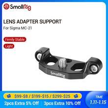"""SmallRig Objektiv Adapter Unterstützung für Sigma MC 21 Objektiv Adapter 1/4 """" 20 Montage Loch Für S1/S1R Käfig 2345 und L Platte 2355"""