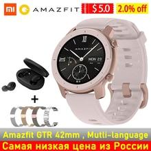 Global Version Amazfit GTR 42mm Smart Watch 42 Women Men SmartWatch AMOLED Display 5ATM GPS & GLONASS BT5.0 for Xiaomi Phone IOS