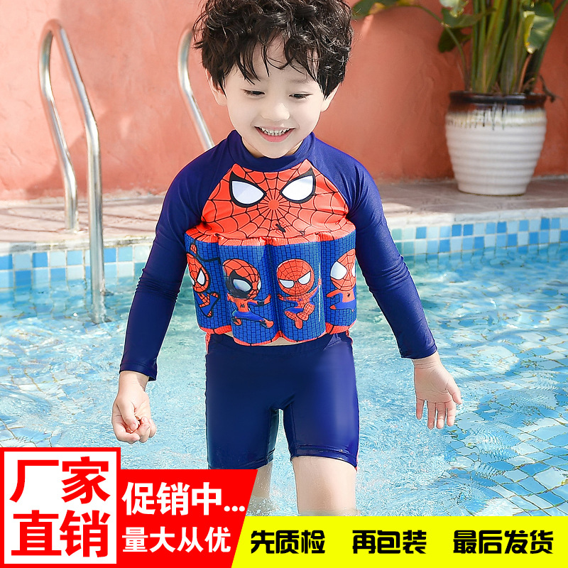 KID'S Swimwear Men's Split Type Cute Cartoon Long Sleeve Sun-resistant Floating BOY'S Small CHILDREN'S Baby Boy Learn Swimming E