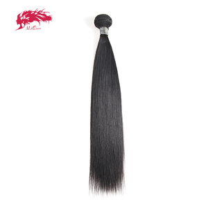 """Image 1 - עלי מלכת שיער פרואני ישר רמי שיער טבעי אריגת 1/3/4Pcs טבעי צבע M/7A 10 """" 26"""" שיער טבעי וויבס צרור"""