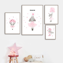 Cartoon Flower Star Balloon Princess Girl Nordic Posters And Prints Wall Art Canvas Painting Pictures For Kids Room Decor