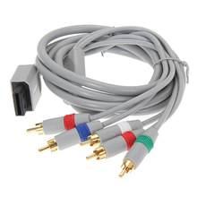 1080P Komponente Kabel HDTV Audio Video AV 5RCA Kabel Unterstützung 1080i / 720p HDTV system für Nintendo Wii spiel Kabel