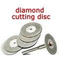 5 шт. 22 мм алмазные режущие лезвия сверло + 1 оправка для Dremel плитка очиститель красота Ститч режущие диски домашний инструмент