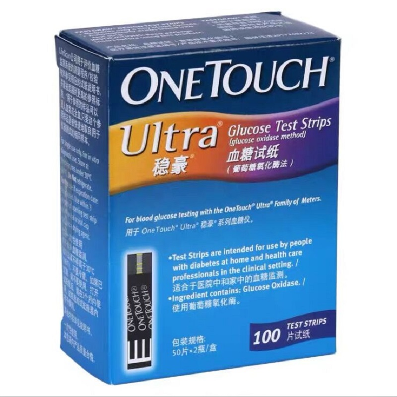 One Touch Ultra Ultraeasy Glucose Meter Diabetes Blood Sugar Glucometro Ultra Test Strips and Lancets 100pcs(China)