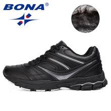 Мужские кожаные кроссовки bona черные с плюшевой подкладкой