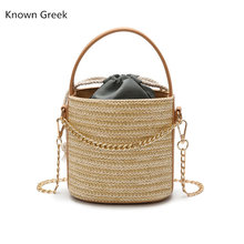 Casual Ladies Chain Crossbody Shoulder Bags Women  Straw Beach Bag Bohemian Designer Messenger Travel Knitted Tote Bucket