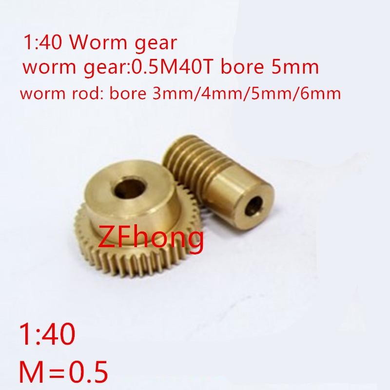 0.5 Modulus 40 Teeth Brass Worm Gear Wheel & 5mm Hole Dia Worm Gear Rod Shaft Kits 1:40 Reduction Ratio With Screw