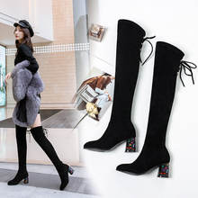 Женские облегающие сапоги выше колена из бархата в стиле интернет