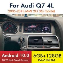 Android 10 8 core 6 + 128G pour Audi Q7 4L 2005 ~ 2015 GPS Navigation voiture lecteur multimédia MMI 2G 3G Radio tête unité stéréo WiFi