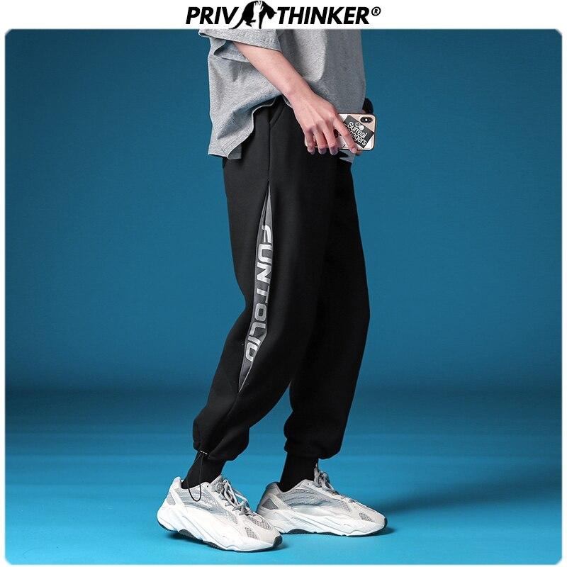 Privathinker Men Spring Summer Hip Hop Joggers 2020 Colorful Harem Pants Mens Casual  Letter Print Male Loose Trousers Clothes