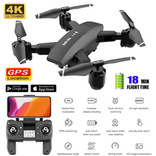 Fpv Drone 4k profesional GPS Rc Quadcopter droni 5G Follow Me Selfie Dron Dual camera Adjustable Gps Drone Quadrocopter