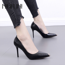 Fashion PU Leather High Heels Women Pumps Pointed Toe Work Stiletto Solid Color Women's Shoes Wedding Office Career Elegant Pump недорого