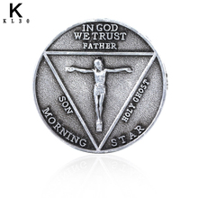 Lucifer Morning Star Satanic Front Cross Jesu Coin Keychain Believe In God Reverse Dragon Man Women Jewelry Fashion Accessories morning star