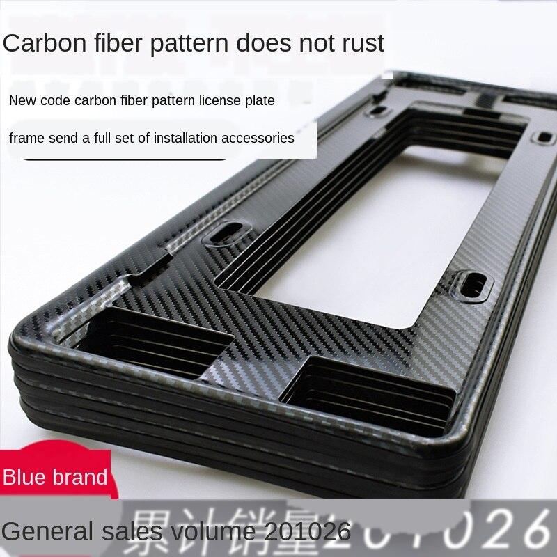 Material de acero inoxidable de fibra de carbono Youe Shone, soporte para matrícula de coche, protege el coche contra daños en la pintura, modelo de nikатттаттитититититититититититити