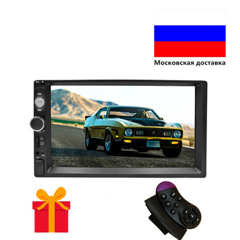 Radio Car 7 HD Autoradio Multimedia Player 2 Din 2DIN Touch Screen Auto Audio Car Stereo MP5 Bluetooth USB TF FM Camera Android image