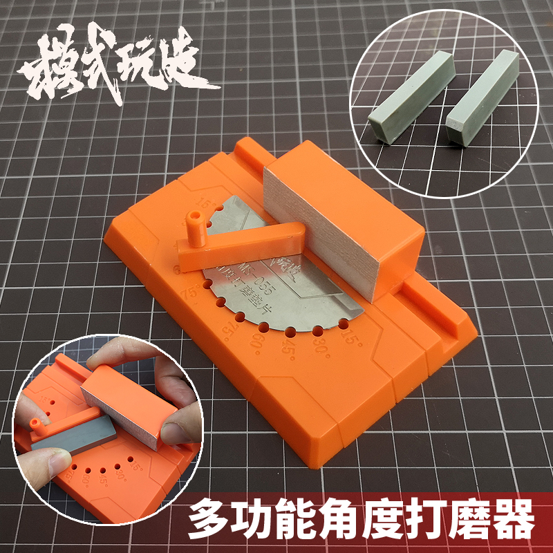 Gundam Military Models Upgrade Multi angle Sanding Slider Model Assembly Tool Hobby Accessory