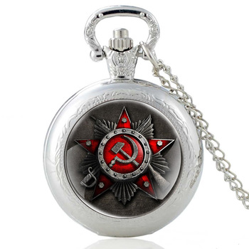 Soviet Union Sickle Hammer Design Glass Cabochon Quartz Vintage Pocket Watch Men Women Pendant CCCP Necklace Chain Hours Clock classic soviet sickle hammer design glass cabochon key chain charm men women communism pendant key rings