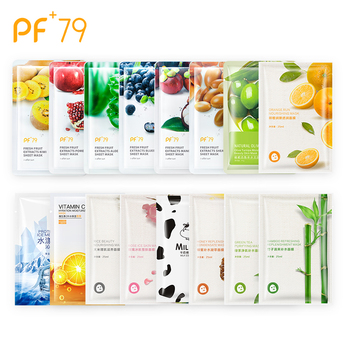 Sheet Mask Blackhead Remover 16 pcs Different Face Mask Moisturizing Oil Control Face Care Mask