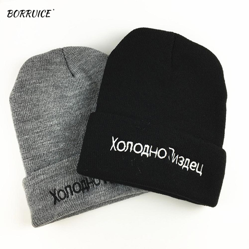2020 Warm Winter Hats For Women Beanies Knitted Hat Casual White Black Hip-hop Cap Men And Women Hip-hop Skullies Caps