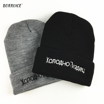 2020 Warm Winter Hats for women Beanies Knitted Hat Casual White black Hip-hop Cap Men And Women Hip-hop Skullies Caps men and women s one piece embroidery hip hop knitted wool acrylic hat europe and the united states style ski cap rx145