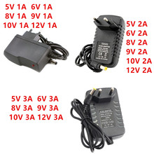 Power Supplu Adapter DC 5V 6V 8V 9V 10V 12V 1A 2A 3A Switching 220V To 5 6 8 9 10 12 V Lighting Transformers