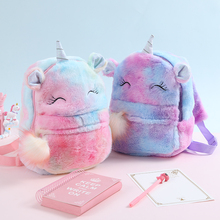 New Women Plush Unicorn Backpacks Cute Fashion Fur For Girls Travel Backpack Children Schoolbag Kids Gift Book Bag