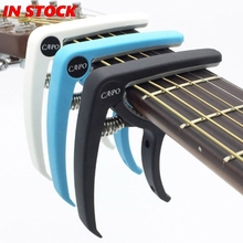 Plastic Guitar Capo for 6 String Acoustic Classic Electric Guitarra Tuning Clamp Musical Instrument Accessories