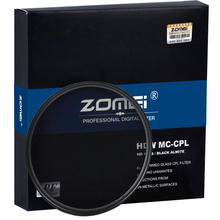ZOMEI HD 光学ガラス CPL フィルタースリムマルチコート円偏光偏光レンズフィルター 40.5/49/52 /55/58/62/67/72/77/82 ミリメートル