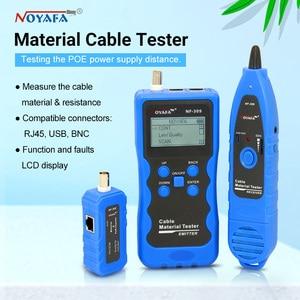Image 1 - NF 309 testeur de câble matériel/longueur testeur localisateur de fil testeur de POE testeur de câble matériel avec batterie au lithium