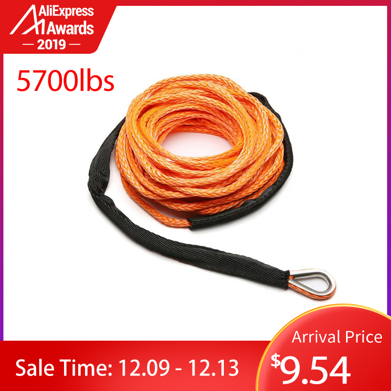 Car Emergency Trailer Belt 5700lbs Vehicle Winch Cable Synthetic SUV Recovery Replacement Towing Rope Outdoor Accessories