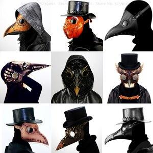 Halloween Masquerade Crow Clow